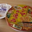 凄麺/メンマの逸品~醤油らーめん~