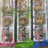鳥取大丸「笑加の世界」明日最終日o(^▽^)o