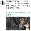 ジェジュンがサガン鳥栖ハーフタイムショーで着ていたジャケット「CIVARIZE」