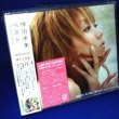今一番売れているアルバム 倖田來未 / BEST~second session 限定生産盤