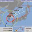 台風25号 ⑫