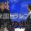 日本最大保守系イベント!?に「黒船」来襲!!あなたも参戦できる!