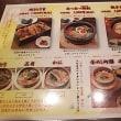ブログ170519 水たき げんかい食堂(玄海)