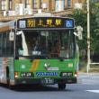 都営バスのもやしと西工ボディー