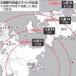 火星15号発射実験成功 米国で増えてきた「北朝鮮を軍事攻撃せよ」の声