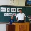 1学期終業式、いよいよ明日から夏休み!!