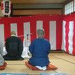 道行地蔵尊秋季例祭