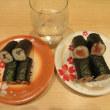 """Gifu/ Restaurant """" Nigirino-Tokubei """""""