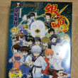 「銀魂」58巻DVD付き届きました!