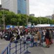 韓国フェスティバル2018in名古屋始まる