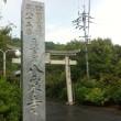 85番 八栗寺