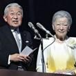 天皇陛下 4年ぶり沖縄訪問へ