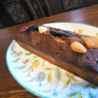 自由が丘、 『Patisserie m.koide  (パティスリー エムコイデ)』 でフルーツケーキを買いました。