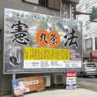 奄美大島の奄美市名瀬の街中でみつけました。