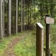 まち歩き右0903 京都一周トレイル 北山西部コース 91