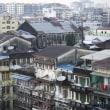 ミャンマー最大都市ヤンゴン市街地で、建物の耐震調査を推進。