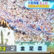 第100回甲子園決勝