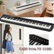 新製品 カシオ電子ピアノ PX-S1000