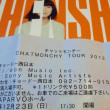 CHATMONCHY TOUR 2012 @ 鹿児島CAPARVOホール