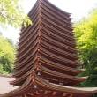 うましうるわし奈良 談山神社