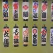 藤枝大祭来年のカレンダー出来ました!