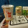 やっと乗るぞォ~新幹線♪ (´皿`●)ァ,、,、,、