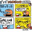 10月8日「ビバ10MARIO.440/サルー」