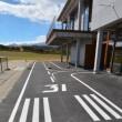 パスファインダー、新航空機展示場を一般公開