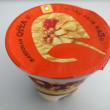 マルちゃんQTTAバーベキューチキン味