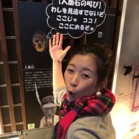 KBC『秋の壱岐×壱岐スクランブル 日帰りツアー』楽しく終わりました♪【後編】