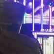 11月9日 武蔵新城ラーメンデート