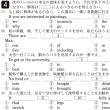 桜のテスト演習:英語 4 @6716