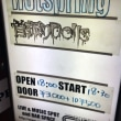 hotspring ROYAL STRAIGHT FLASH TOUR2~1週間でhotspring4回見た日記 大分SPOT篇