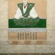 織田信長肖像画 肩衣の桐紋