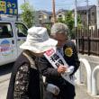 市民の願い届ける福岡みつあきさんを泉佐野市議会へ