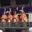 岡神社祭典
