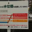 山田川の住民 10