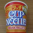 日清 カップヌードル リッチ 贅沢とろみフカヒレスープ味