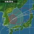 晴天の台風25号最接近2018.10.06