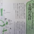 Gifu / Yoga Classroom