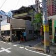 渡辺通り  No.4  (中央区)