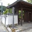 寺院北0489 心光院 浄土宗