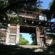 八 幡 秋 田 神 社