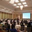 カンボジア政府の国債発行に向けて 日本が協力してセミナー開催