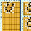 囲碁死活925官子譜