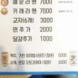 チャーシュー麺研究所 ☆