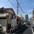 大黒湯#錦糸町
