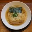 18419 自然派ラーメン神樂@金沢 10月6日 大型台風最接近の夜も満席、ようやく食べることができました! 「煮干しラーメン」