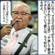 『小池ファ―スト』な東京が始まってしまった。