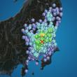◯ The Fukushima Crisis 1054 ずいぶんゆれた